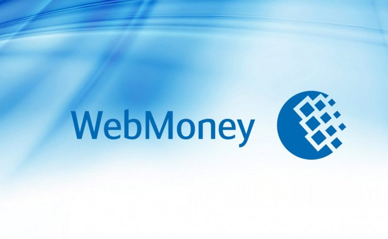 Webmoney Deutschland Legal