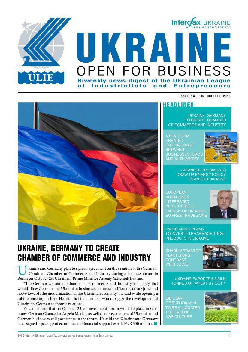 Ukraine-open-for-business_Interfax-Ukraine14