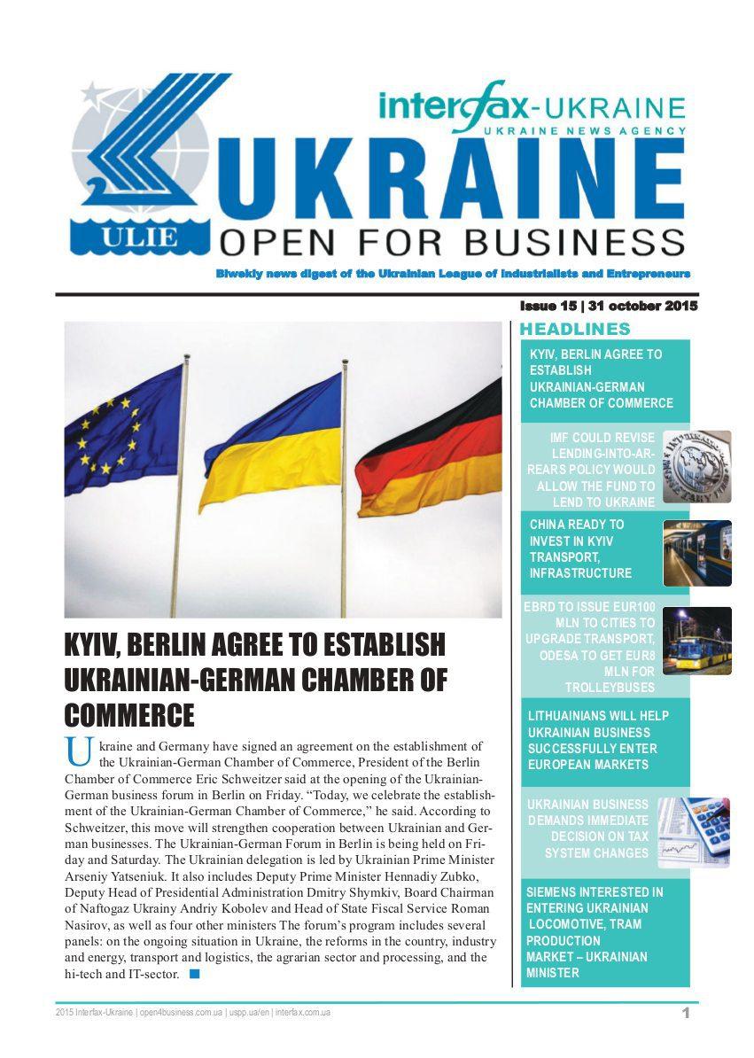 Ukraine-open-for-business_Interfax-Ukraine15