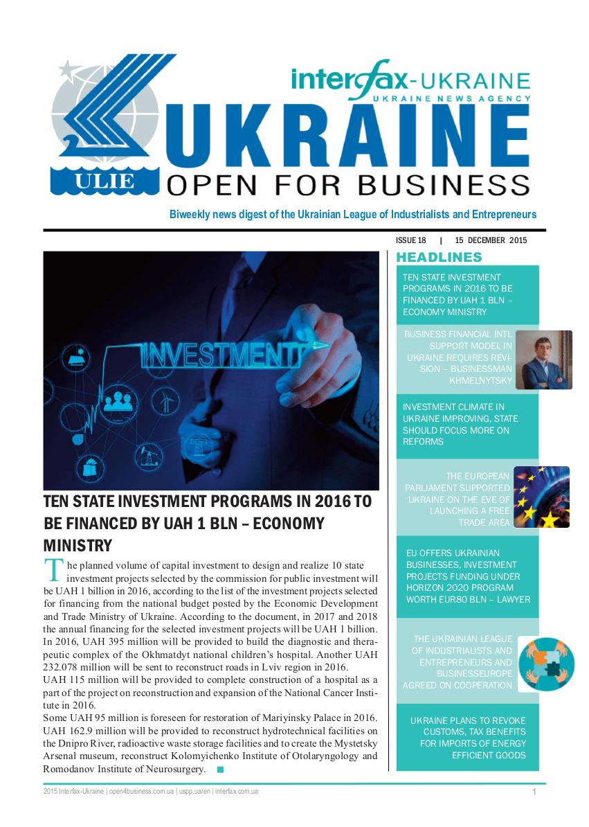 Ukraine-open-for-business_Interfax-Ukraine18