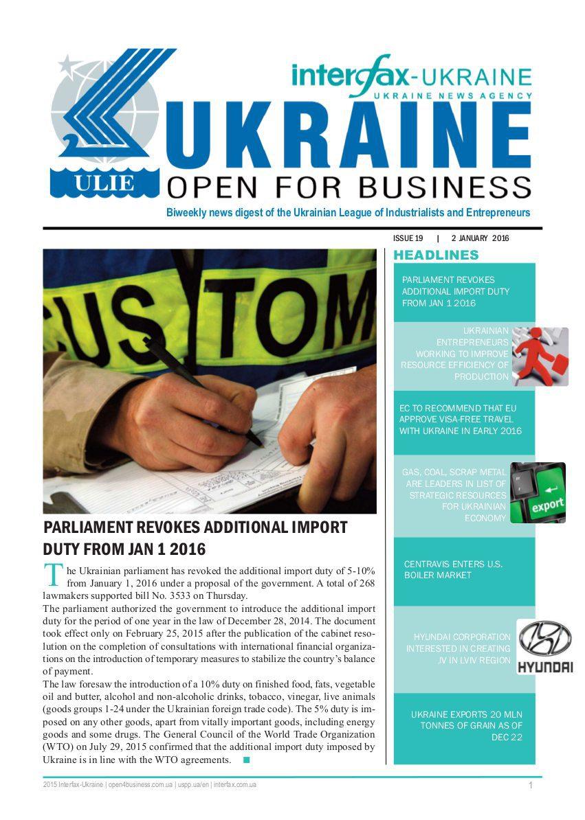 Ukraine-open-for-business_Interfax-Ukraine19