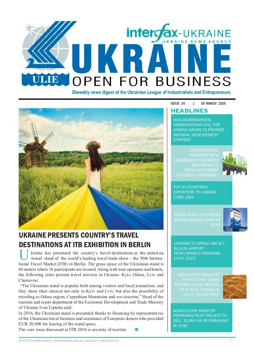 Ukraine-open-for-business_Interfax-Ukraine24