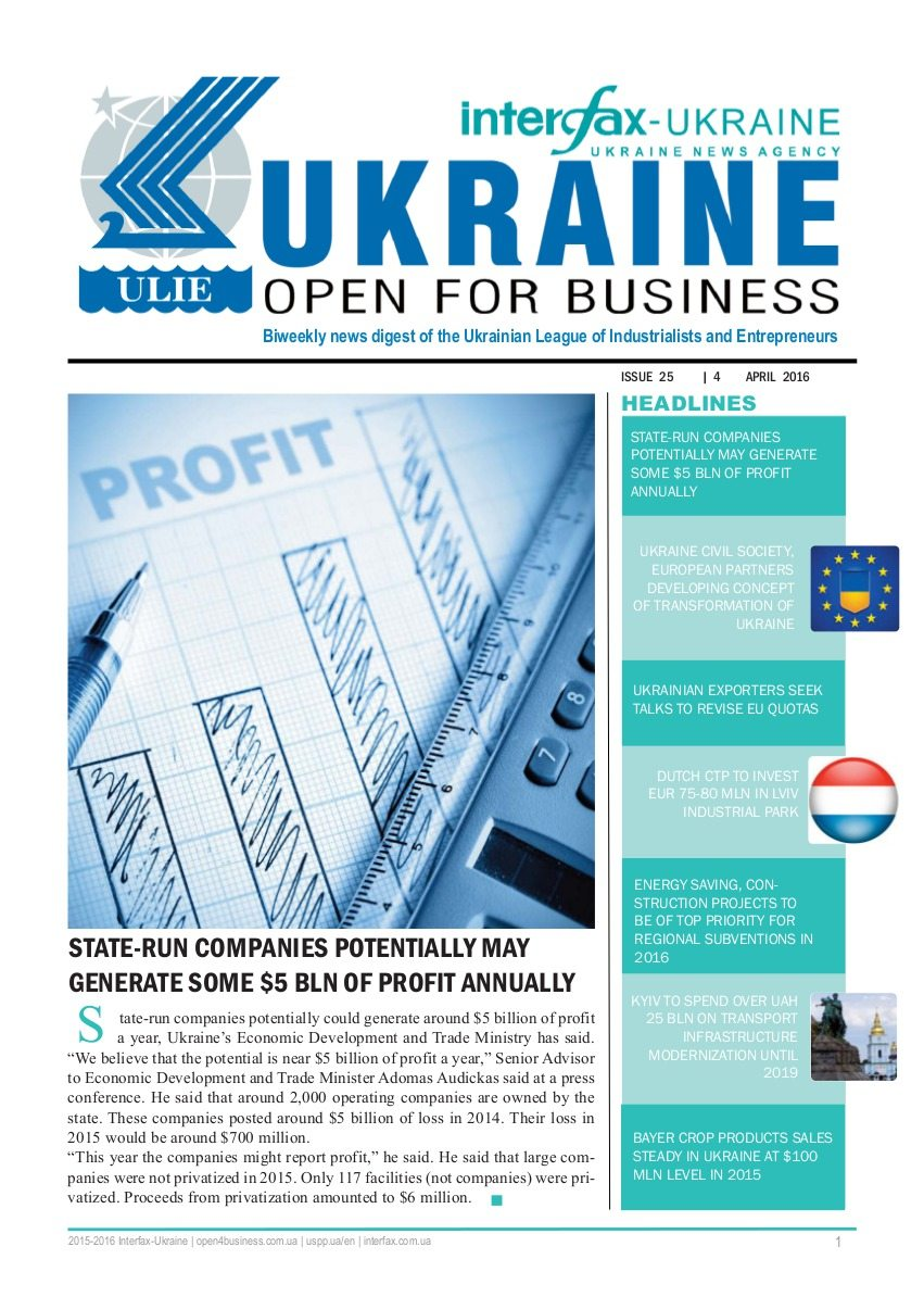 Ukraine-open-for-business_Interfax-Ukraine25