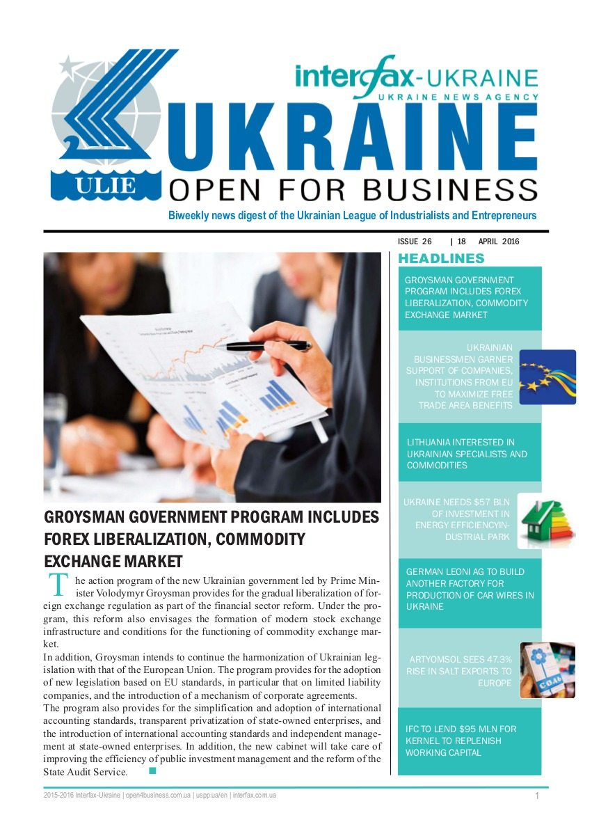 Ukraine-open-for-business_Interfax-Ukraine26