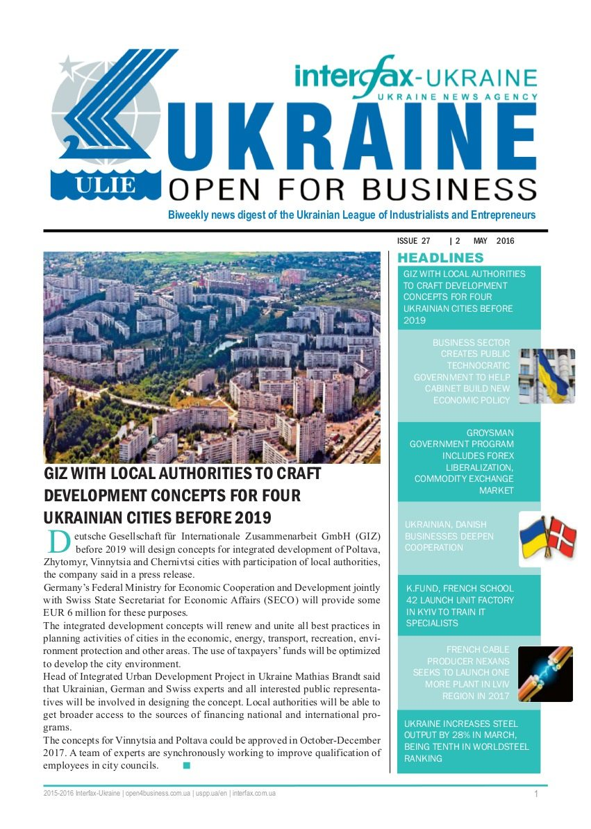 Ukraine-open-for-business_Interfax-Ukraine27