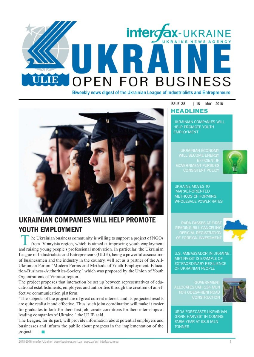 Ukraine-open-for-business_Interfax-Ukraine28