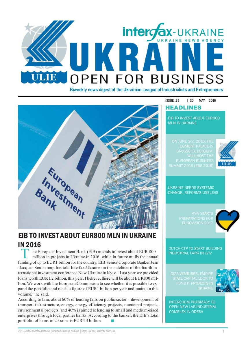 Ukraine-open-for-business_Interfax-Ukraine29