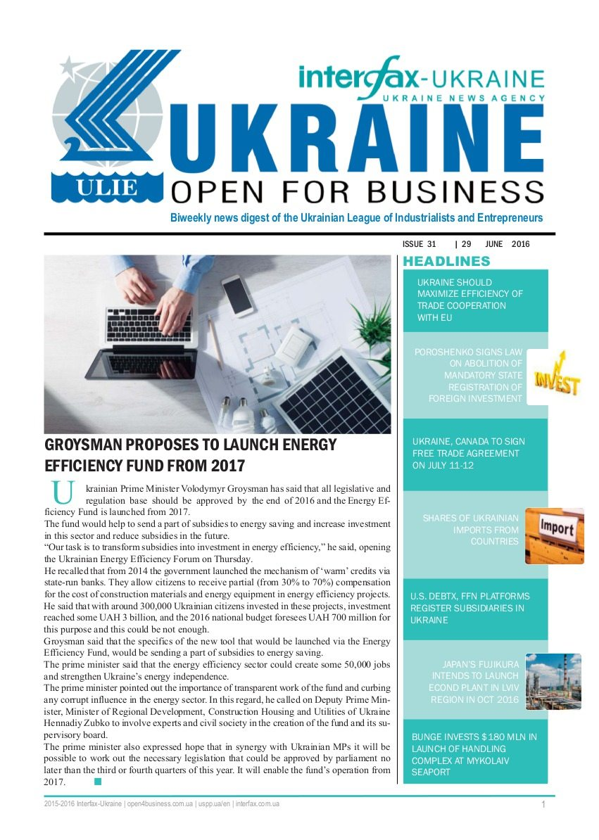 Ukraine-open-for-business_Interfax-Ukraine31