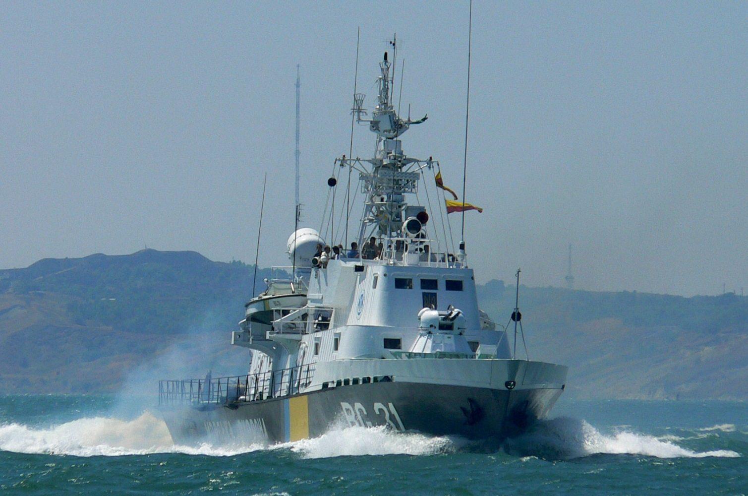 Открытки морские пограничники