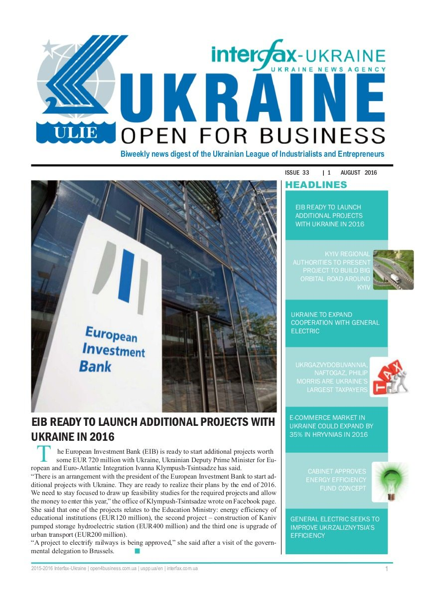 Ukraine-open-for-business_Interfax-Ukraine33