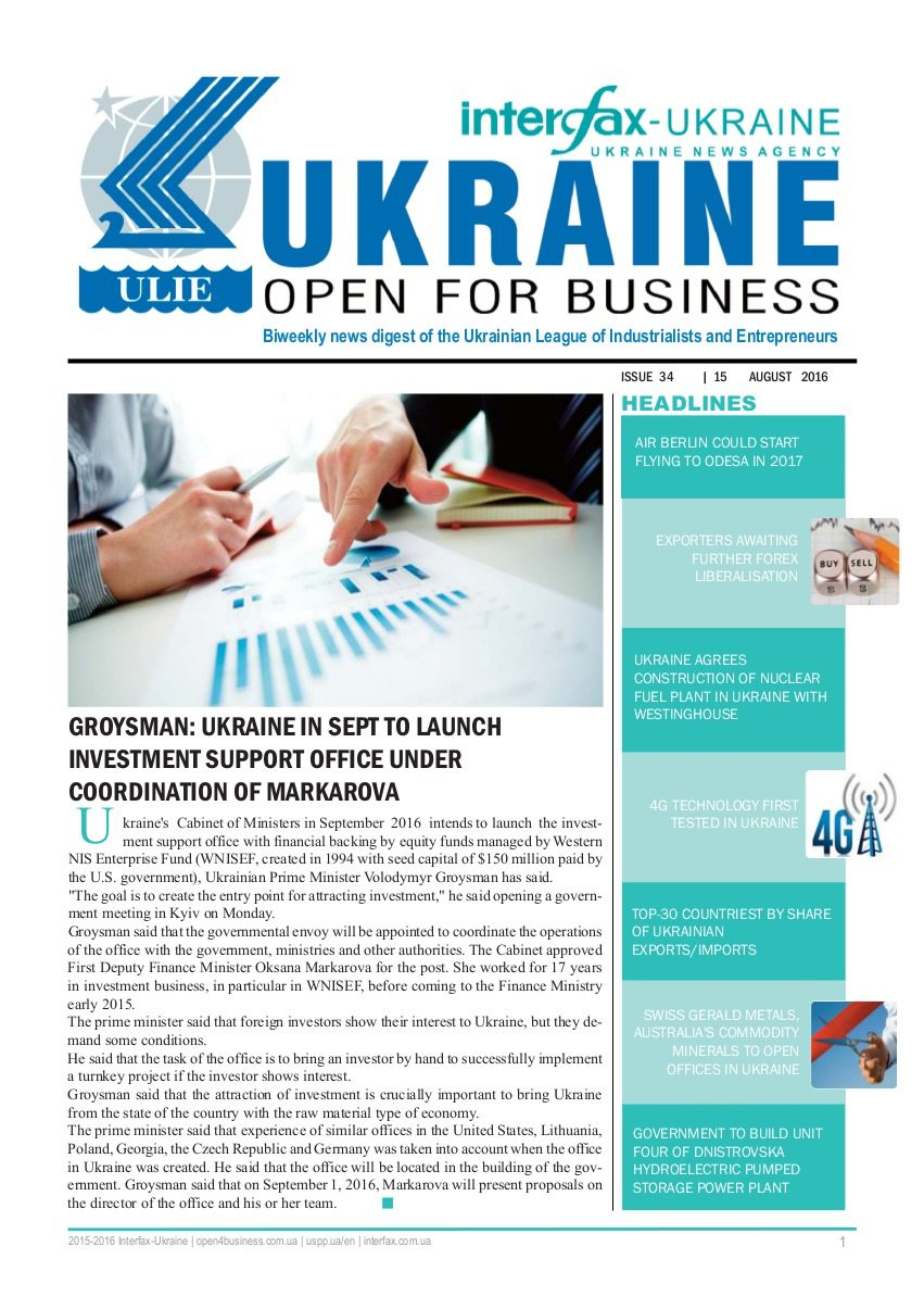 Ukraine-open-for-business_Interfax-Ukraine34