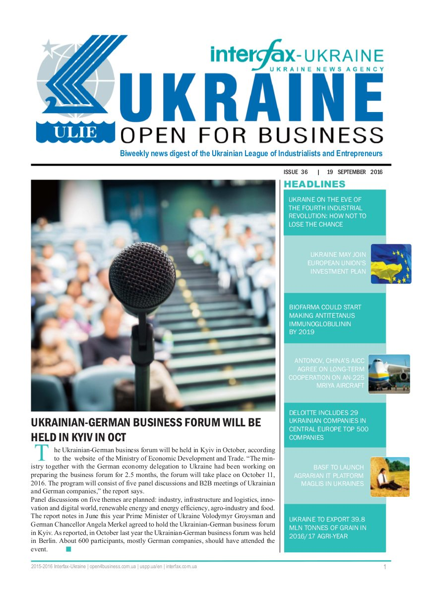Ukraine-open-for-business_Interfax-Ukraine36