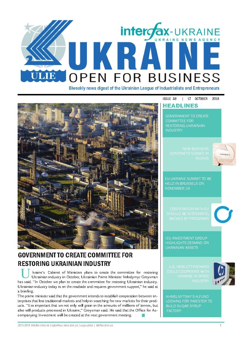 ukraine-open-for-business_interfax-ukraine38