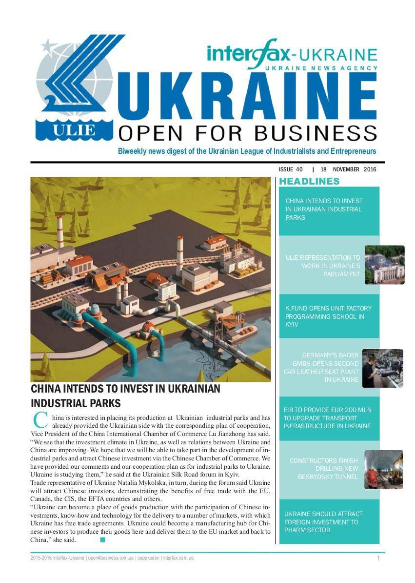 ukraine-open-for-business_interfax-ukraine40