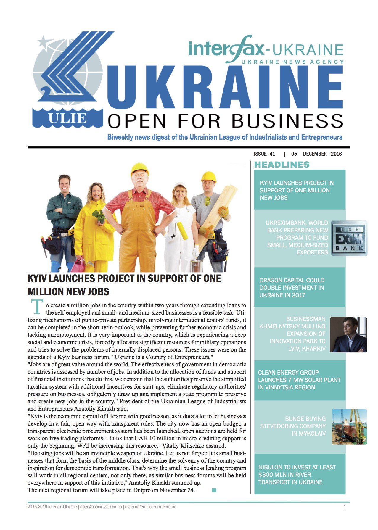 ukraine-open-for-business_interfax-ukraine41