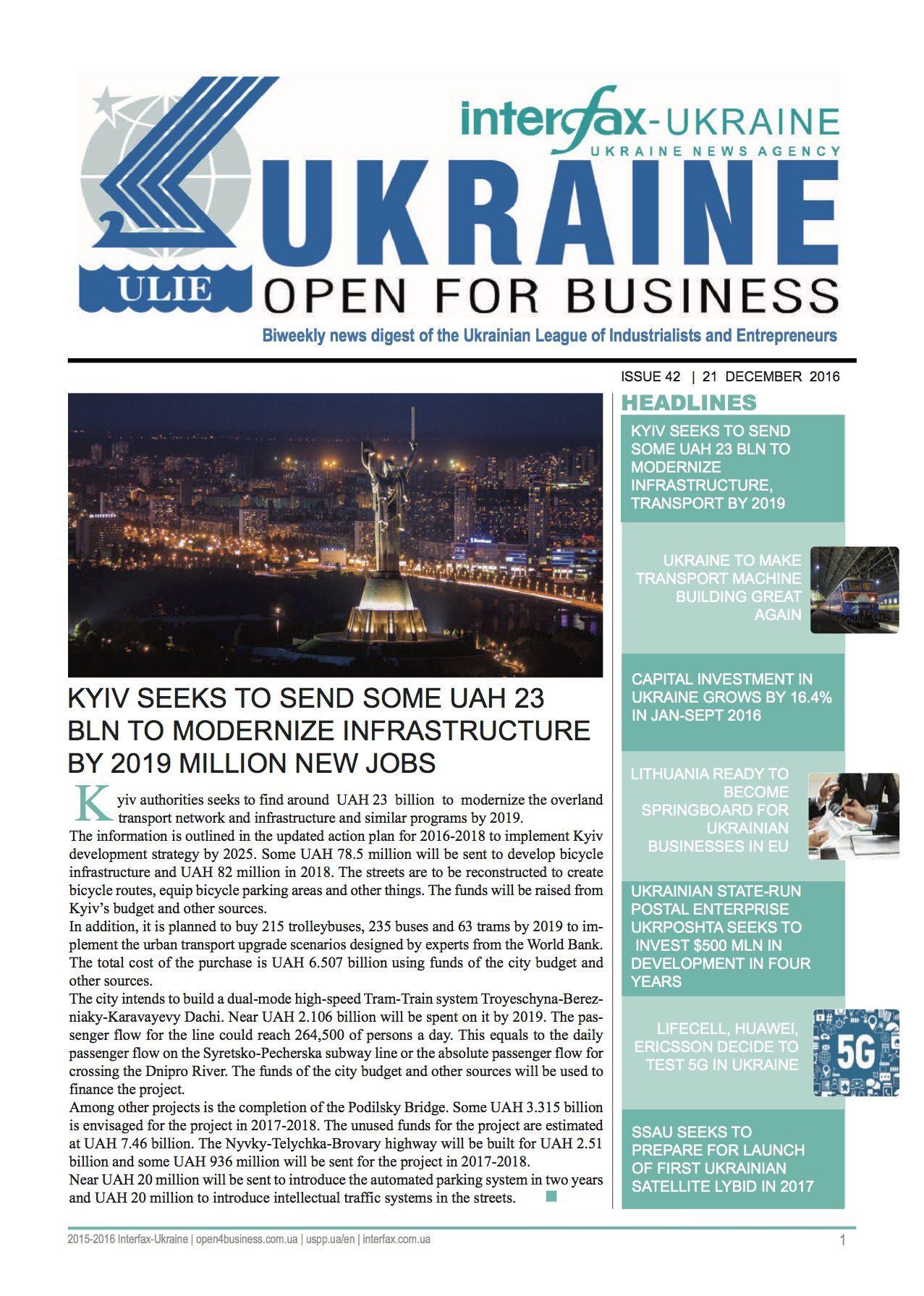 ukraine-open-for-business_interfax-ukraine42