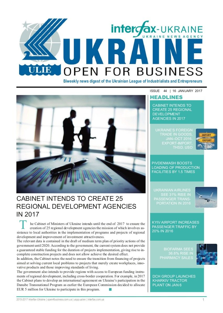 ukraine-open-for-business_interfax-ukraine44
