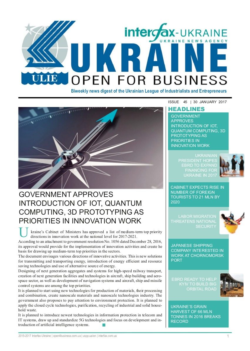 ukraine-open-for-business_interfax-ukraine45