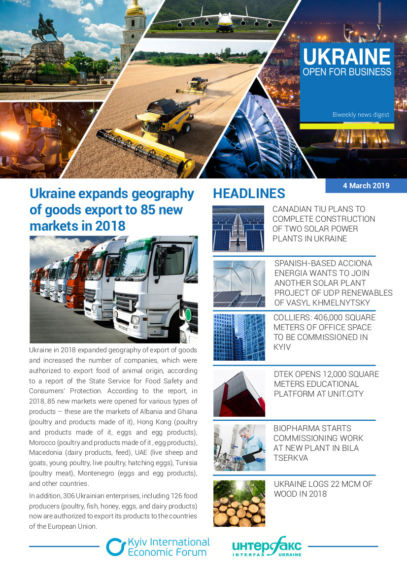 """FRESH BIWEEKLY ISSUE OF """"UKRAINE OPEN FOR BUSINESS"""" (#41)"""